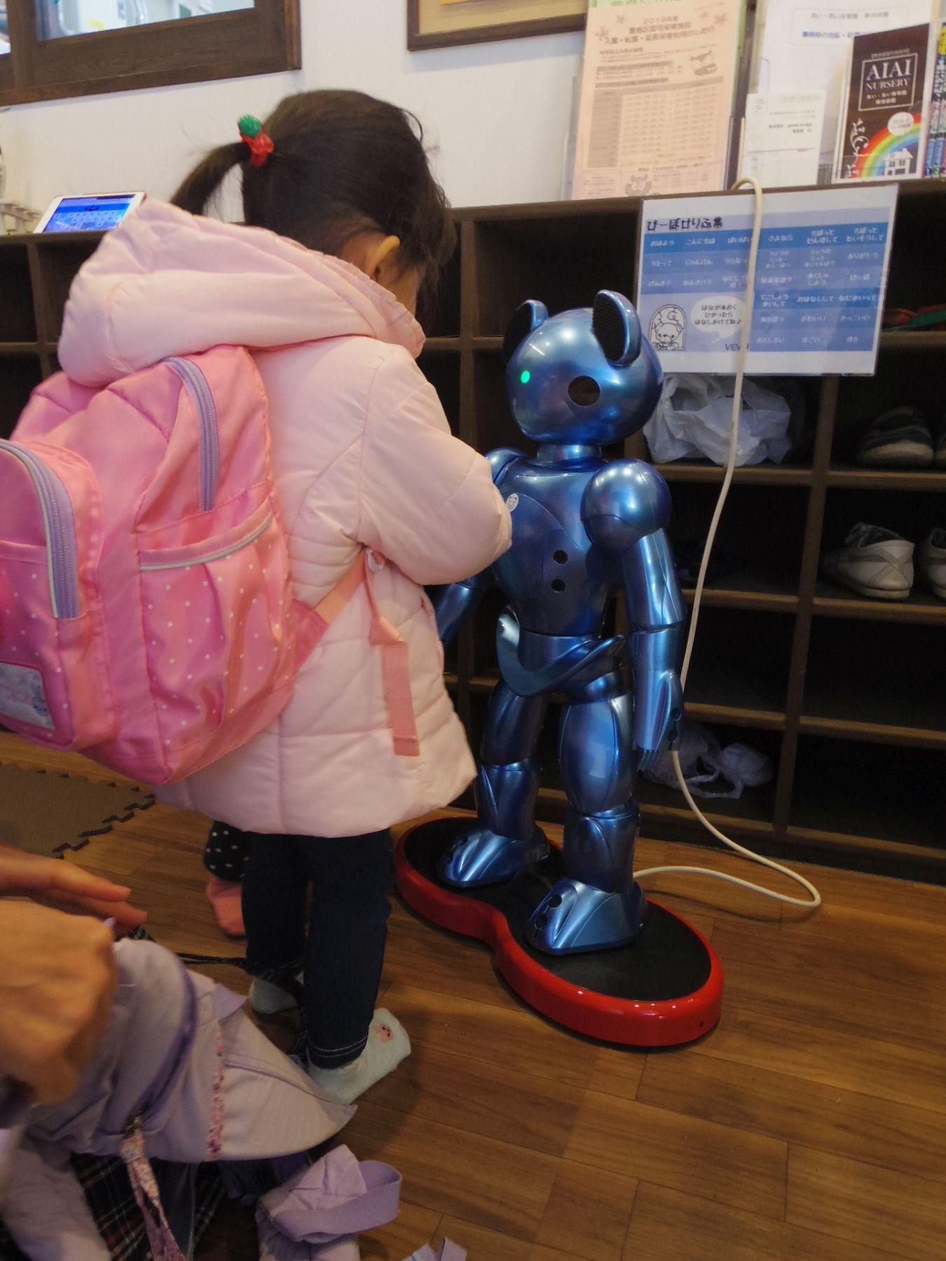 Japan Nursery School AI Robots 006