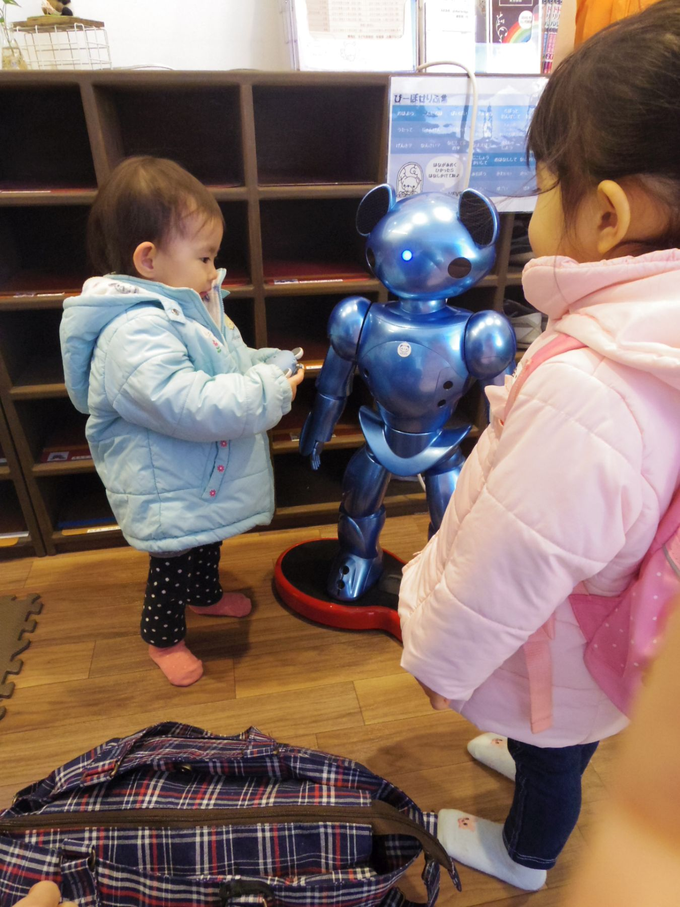 Japan Nursery School AI Robots 007