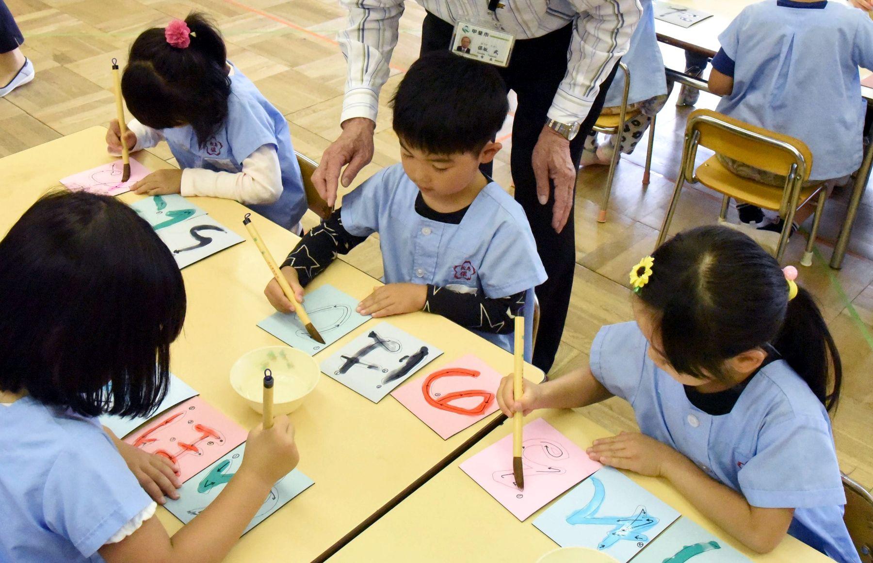 Japan Nursery School AI Robots 014