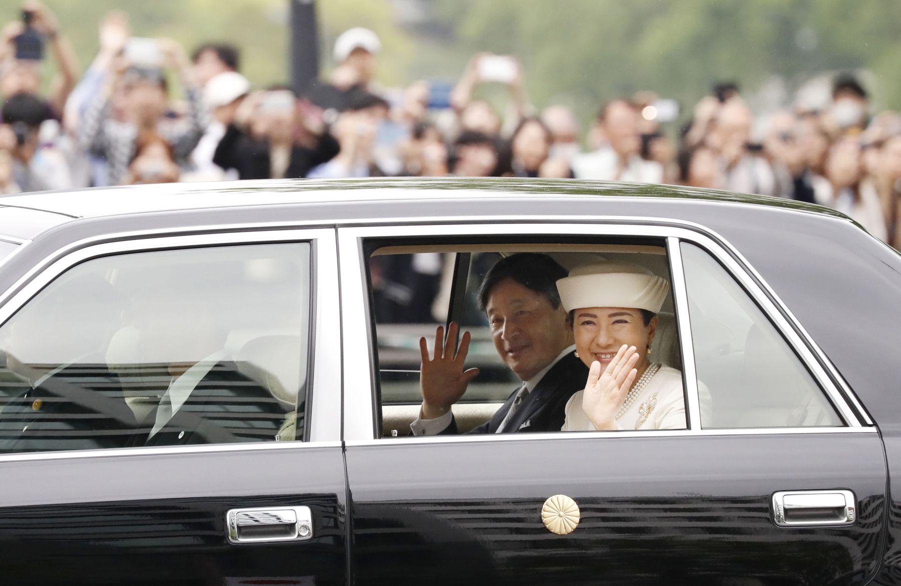 Japan Emperor Heisei to Reiwa Era