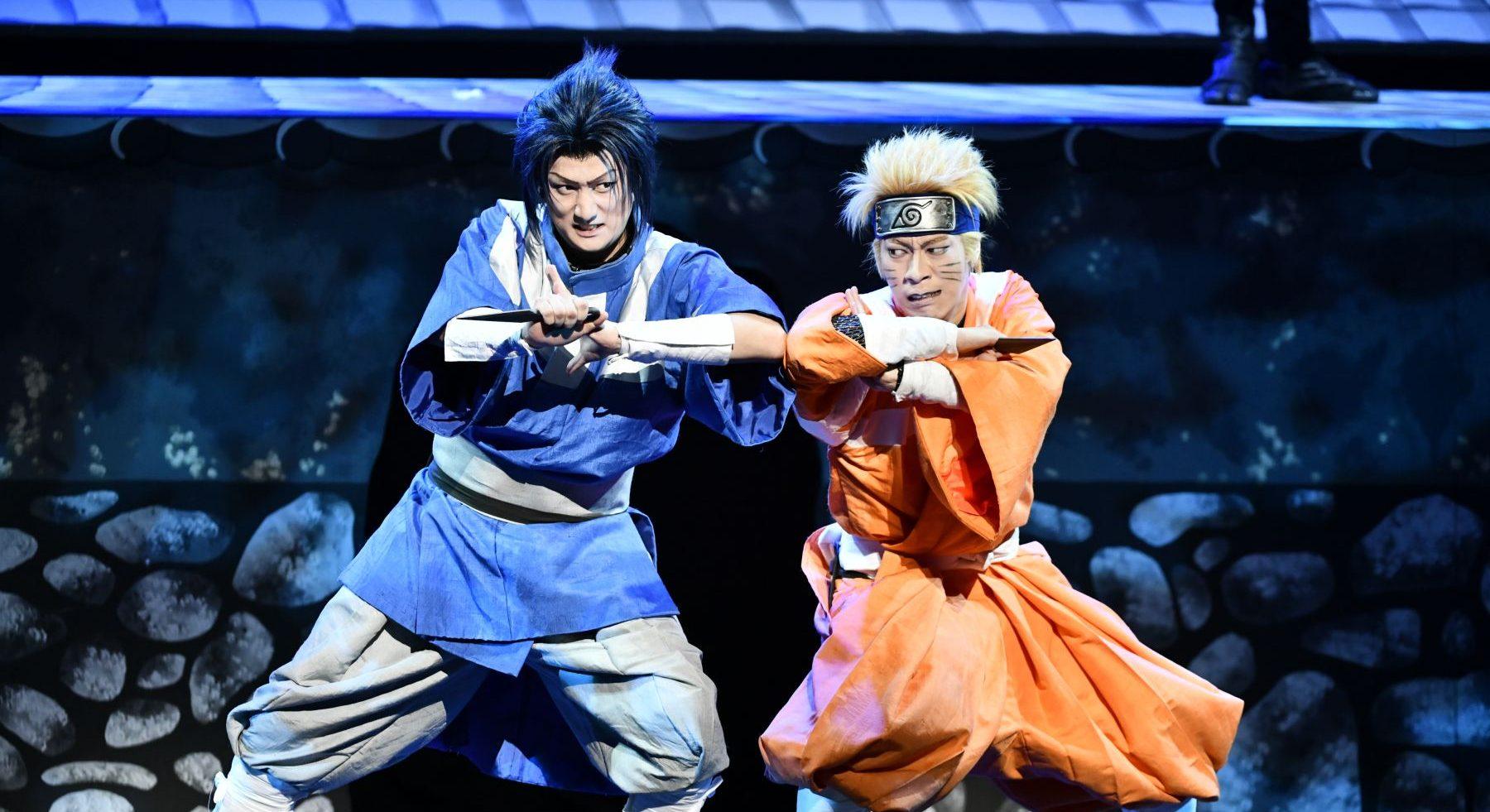 Naruto Kabuki Japan 005