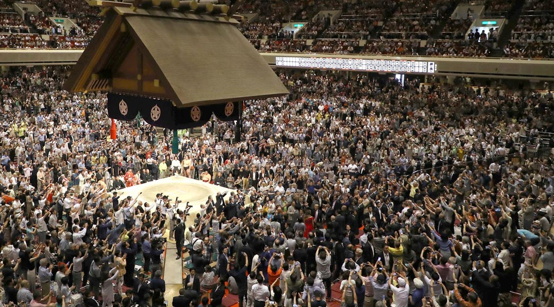 President Trump U.S. Cup to Japan Sumo Wrestler 003