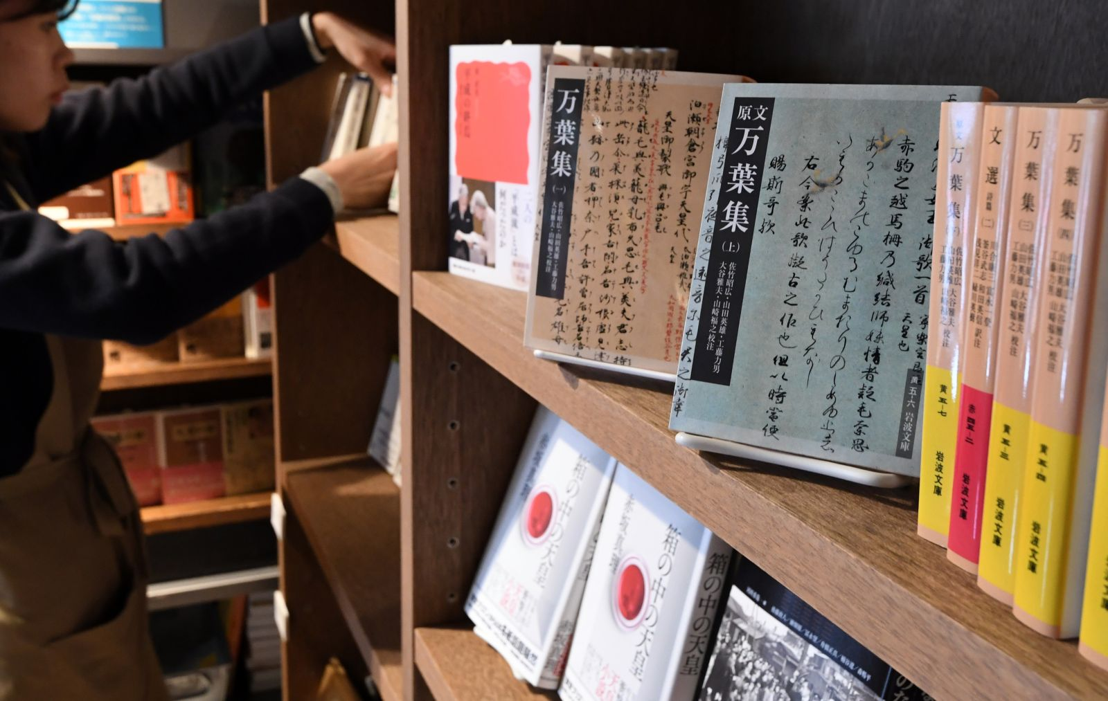 Reiwa Japan Jimbocho Bookstore Haven for Booklovers 009