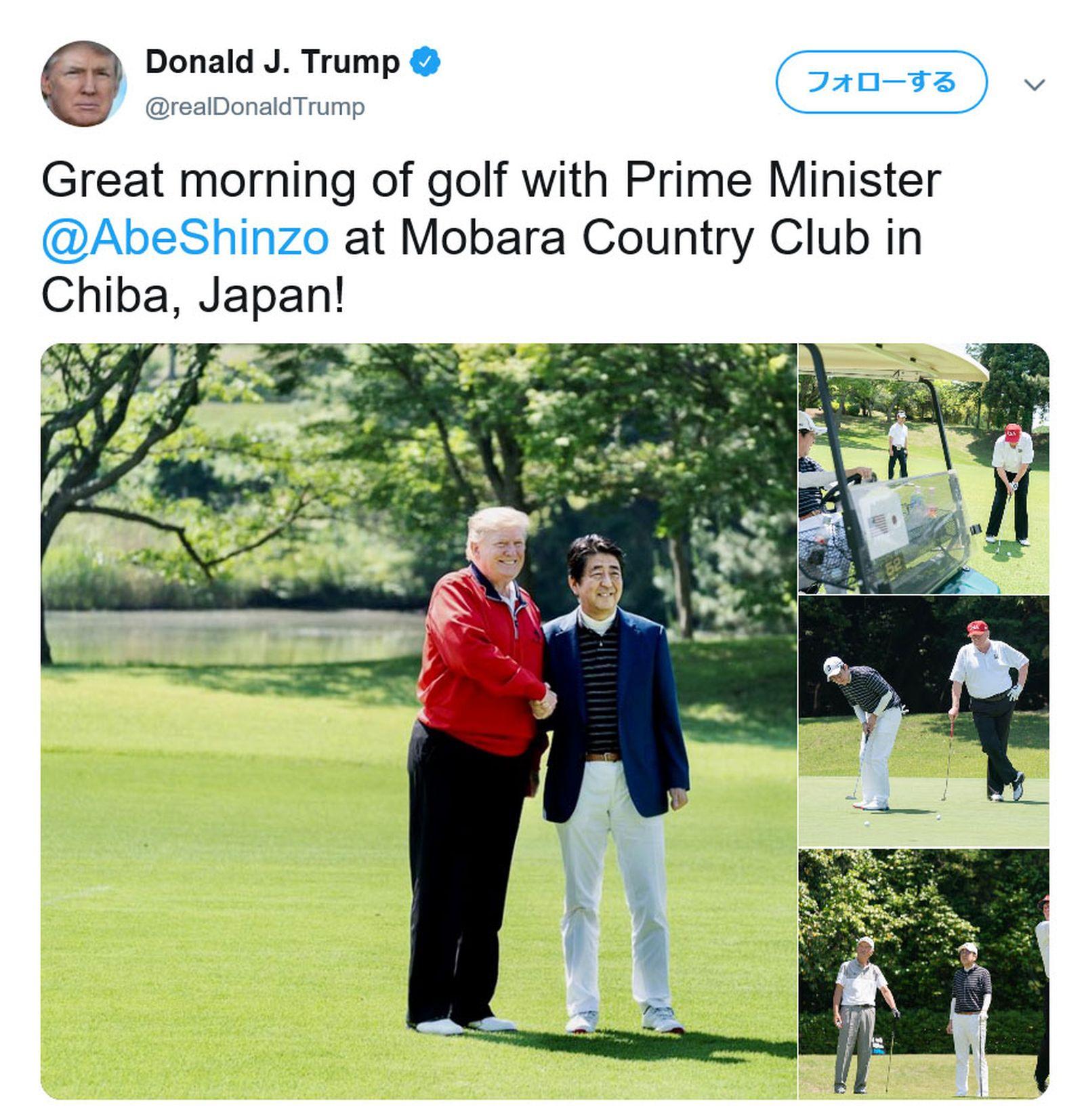 U.S. President Trump Visit to Japan Reiwa Era 014