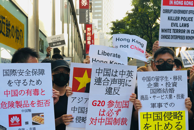 Activists Bring Attention Human Rights Issues