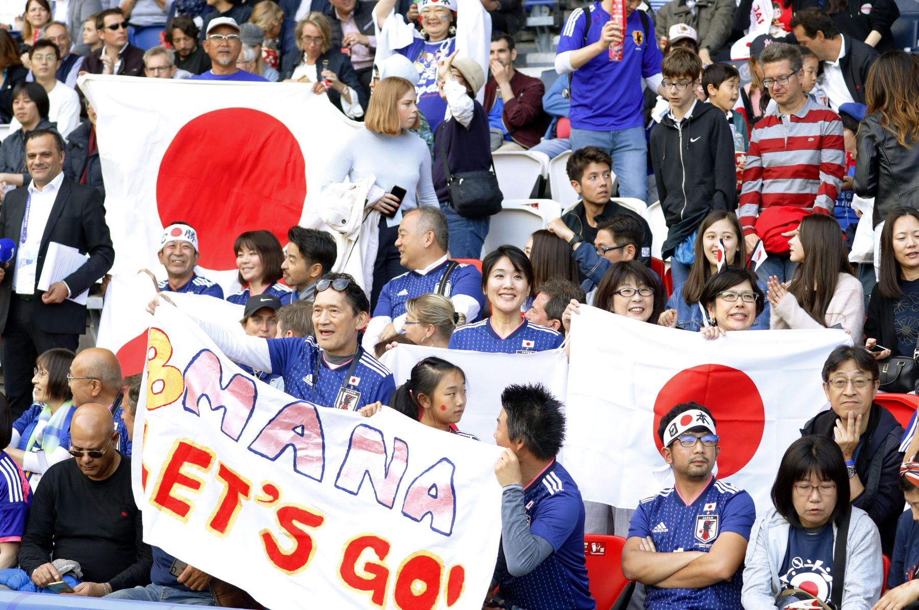 2019 FIFA Women's World Cup Japan vs Argentina 006