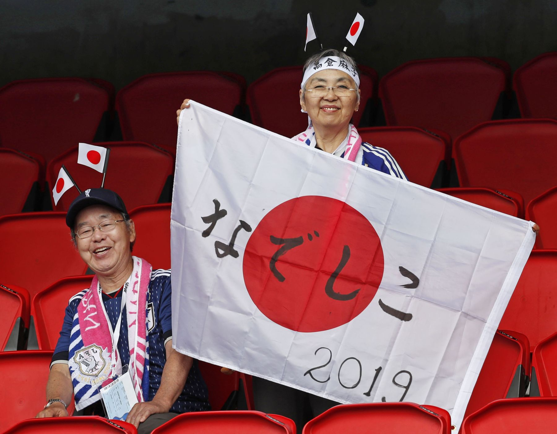 2019 FIFA Women's World Cup Japan vs Argentina 007
