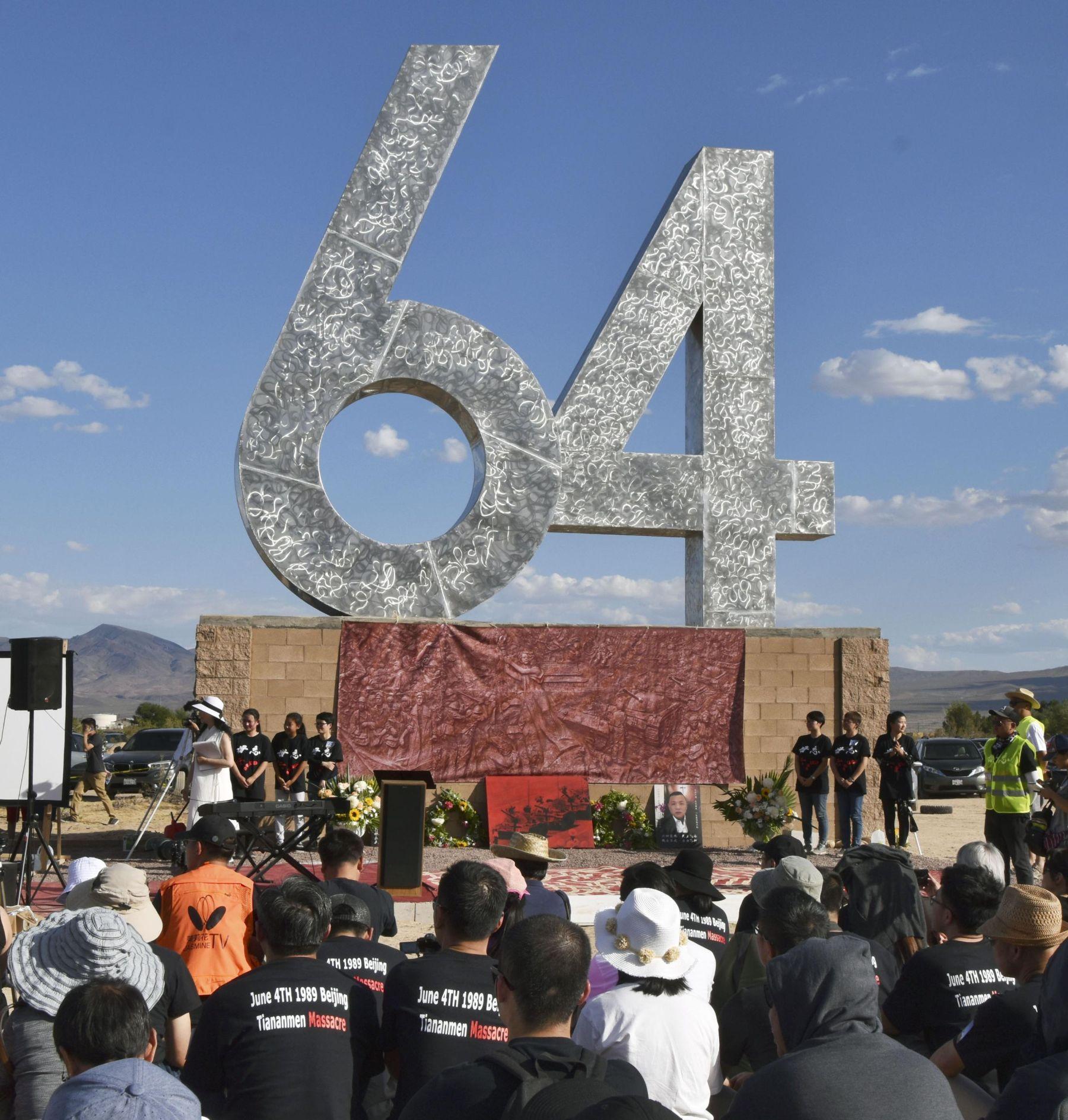 China Beijing 30th Anniversary of Tiananmen Square Incident 022