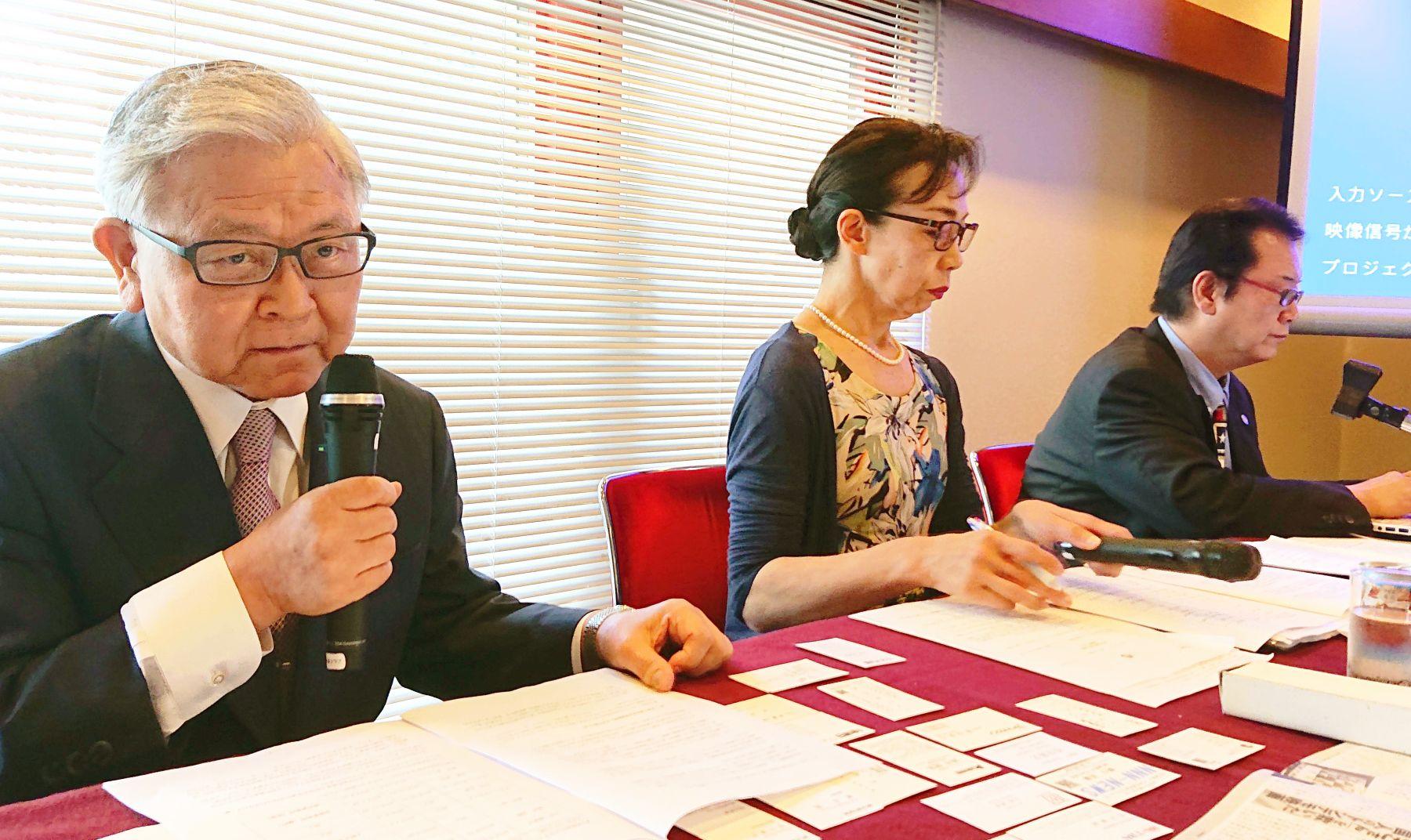 Japan Comfort Women Film Shusenjo Goes to Court 006