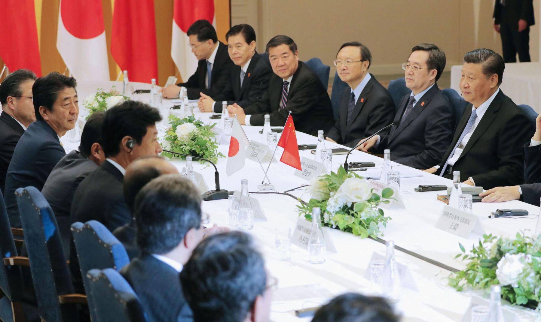 Japan Osaka Pre G20 Summit 021