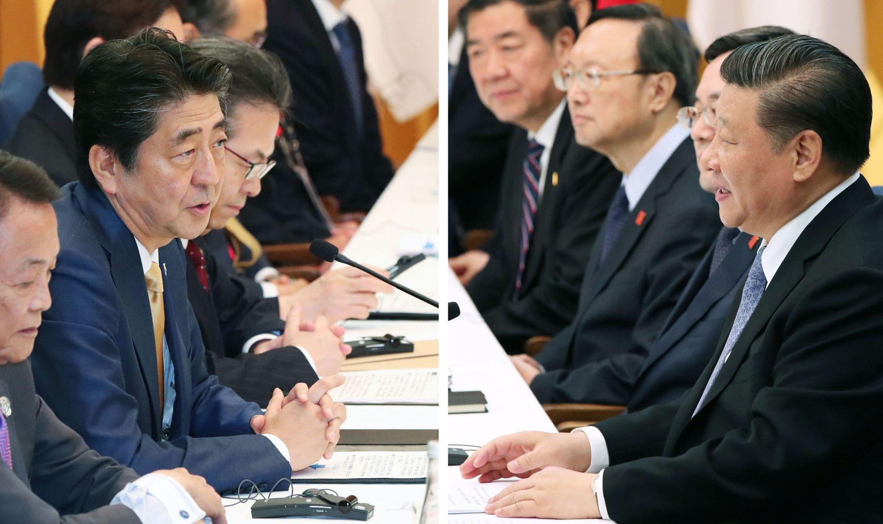 Japan Osaka Pre G20 Summit 025