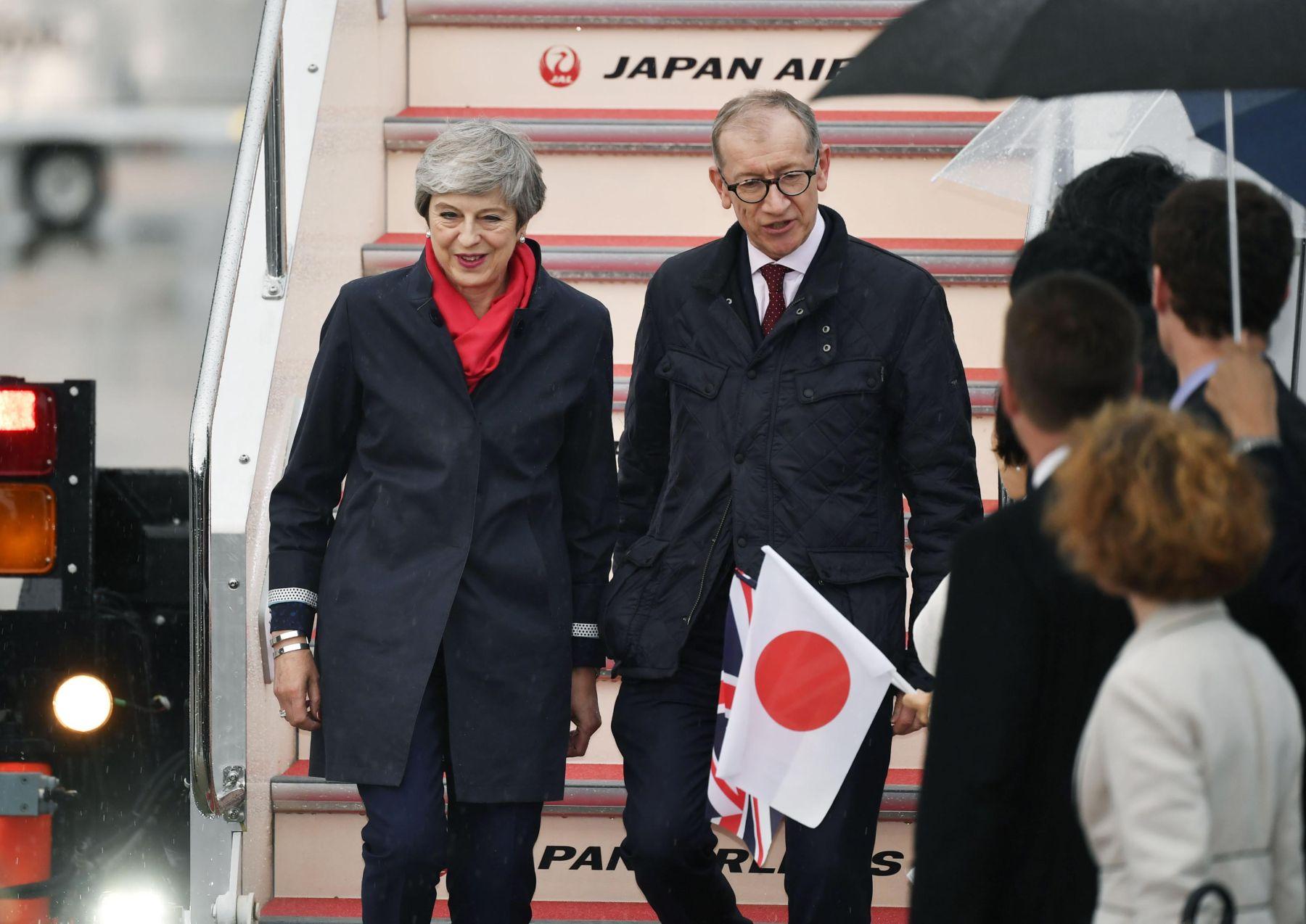 Japan Osaka Pre G20 Summit 031