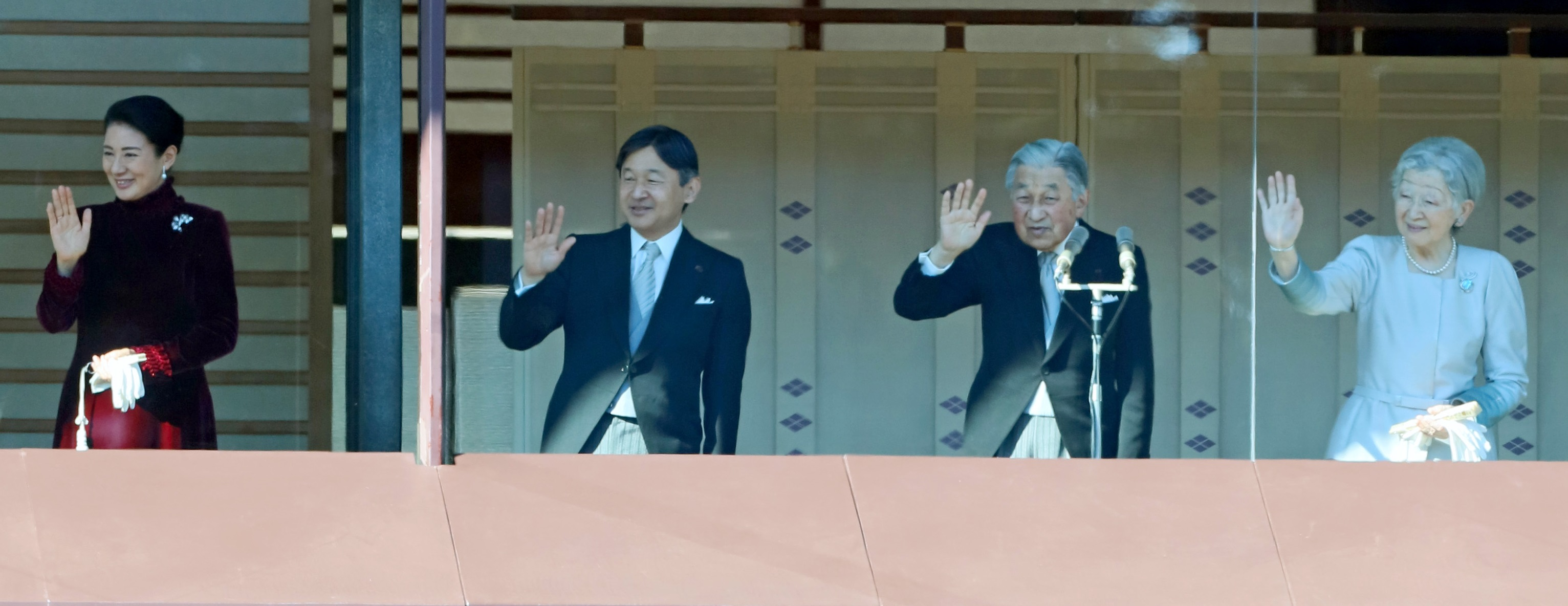 The Japanese Emperors Role in the 21st Century 003