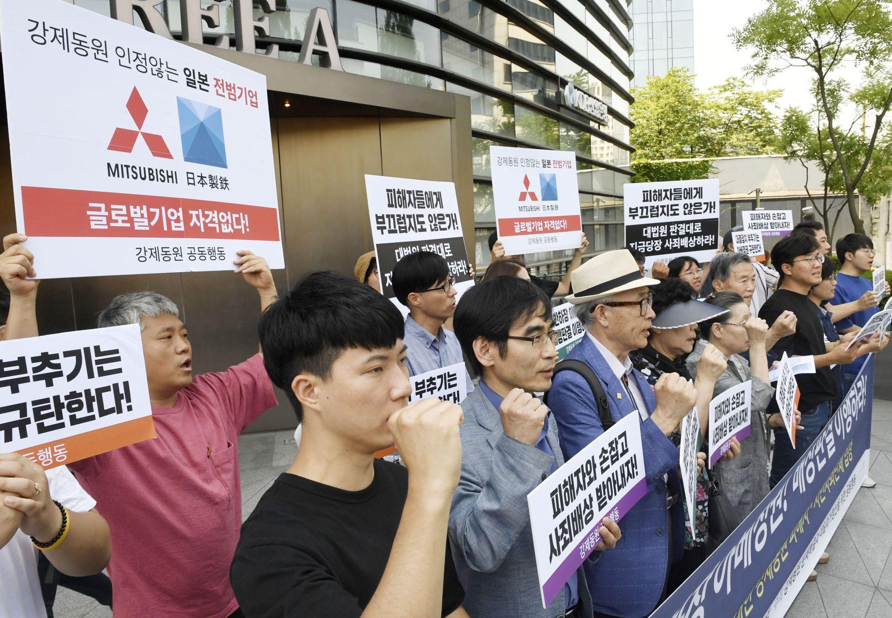 Japan S.Korea in Tension