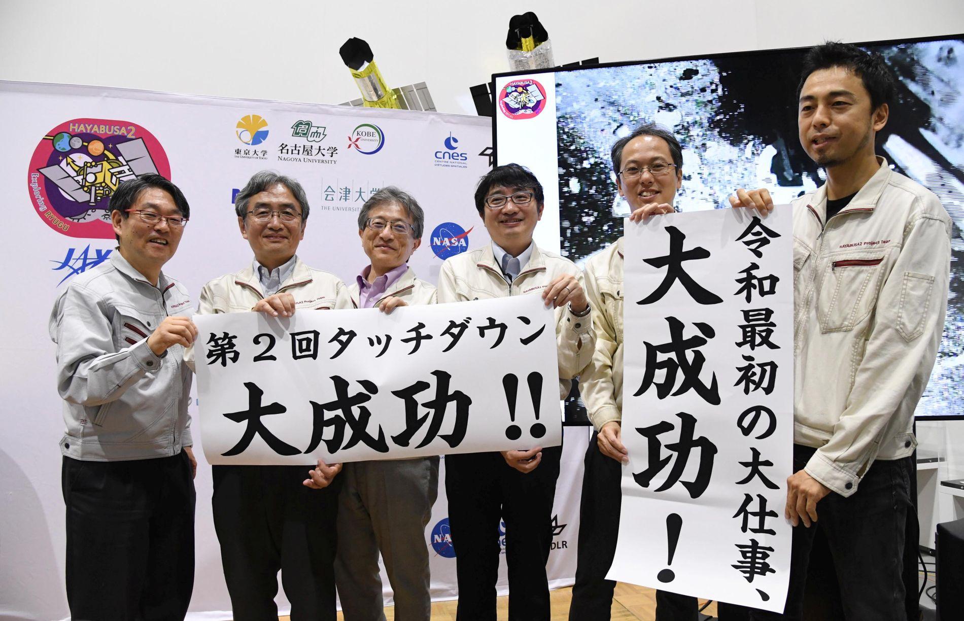 Japan Space Probe Hayabusa 2 2nd Landing 020