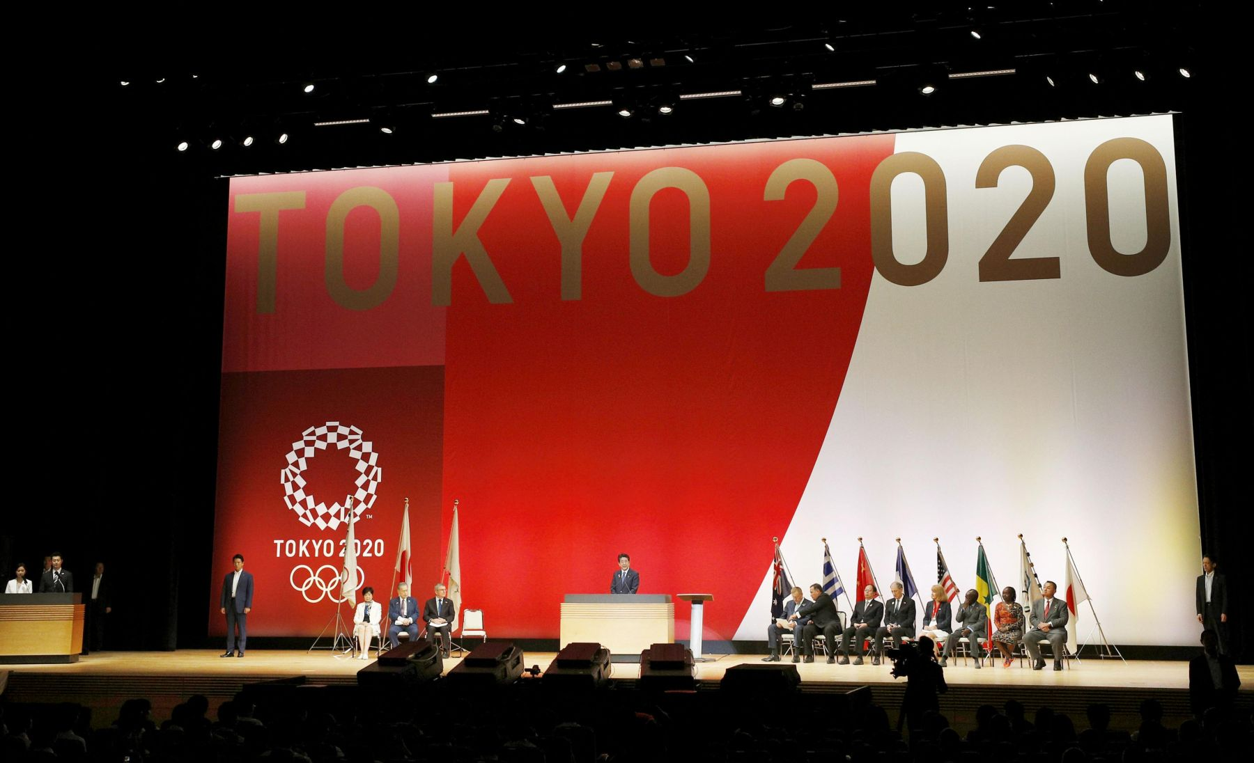One Year Until Tokyo 2020 Olympic Games New National Stadium Medals Mascot Robots Events 025