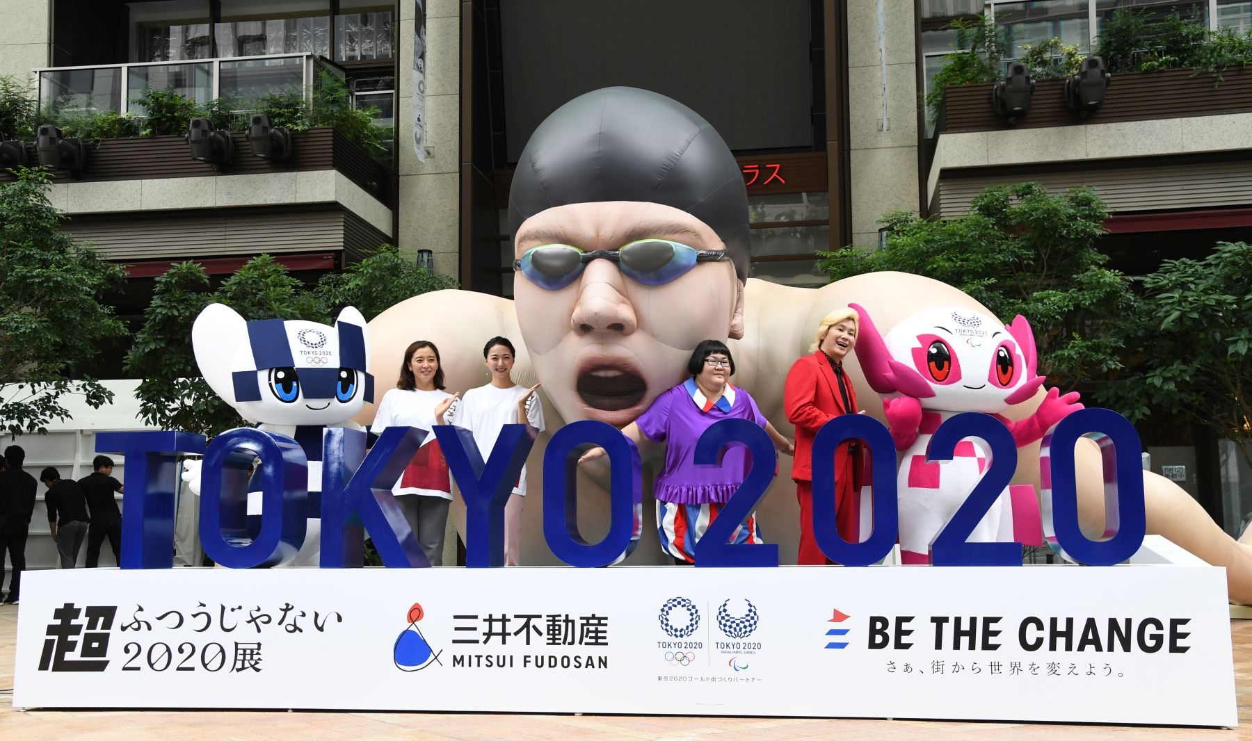 One Year Until Tokyo 2020 Olympic Games New National Stadium Medals Mascot Robots Events 056