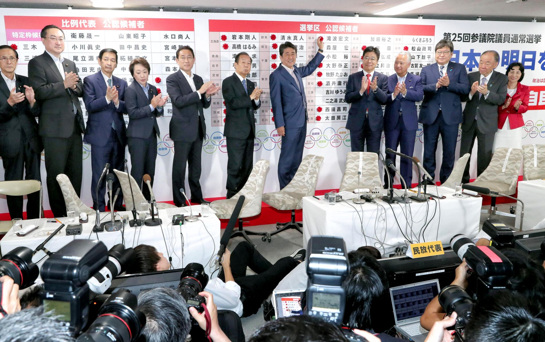 Shinzo Abes party, allies dominate upper house elections in Japan 001