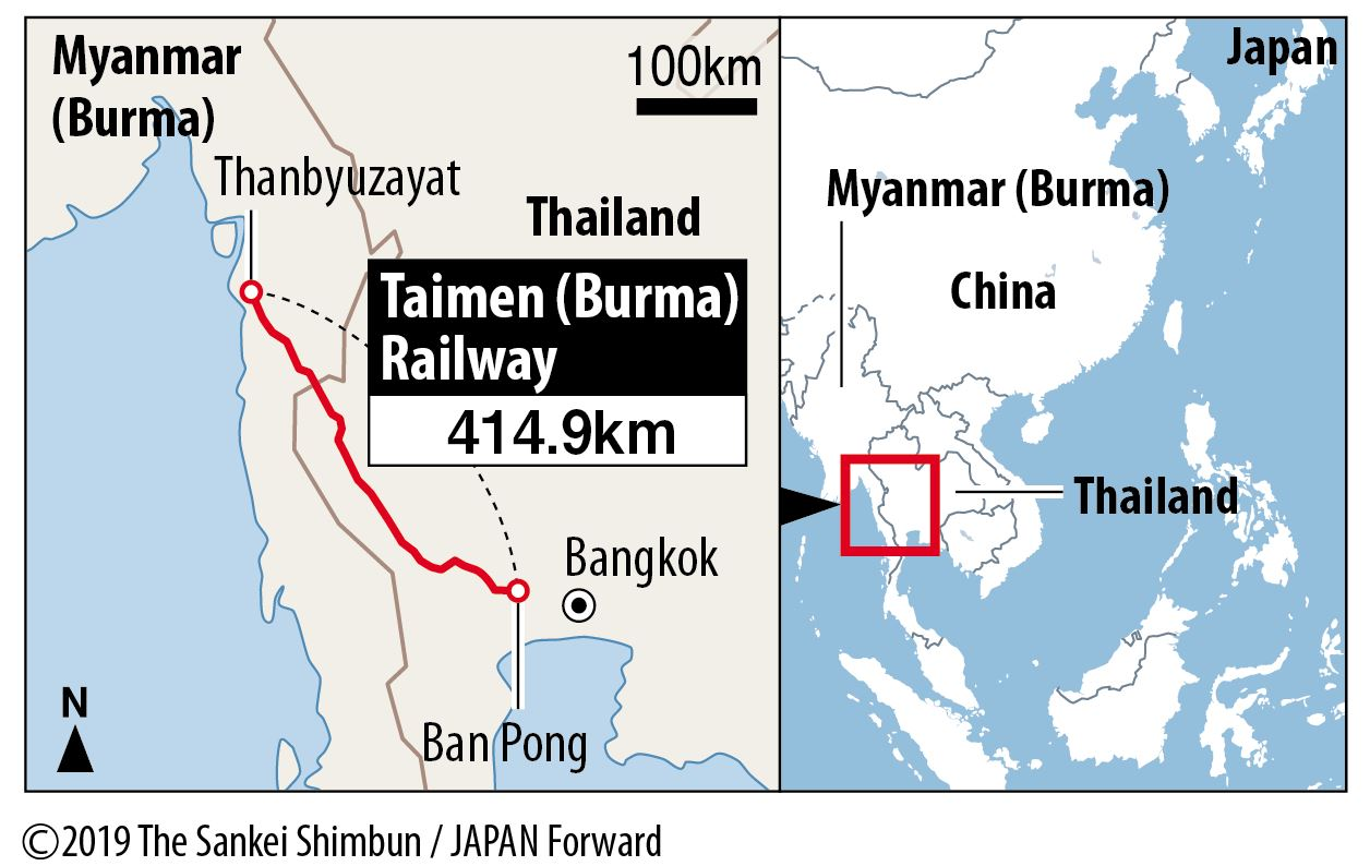 【JF】Map Revised Taimen Burma Railway