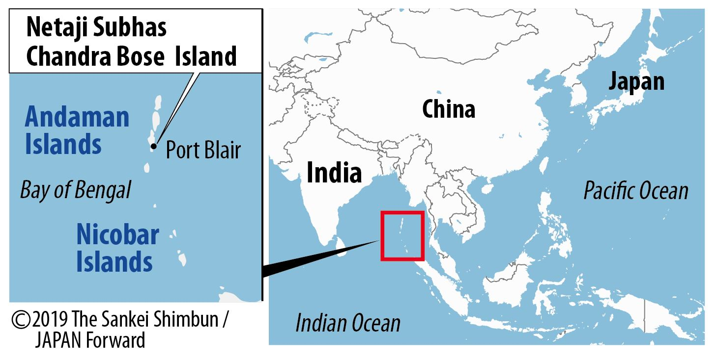 【JF】map Andaman and Nicobar Islands India
