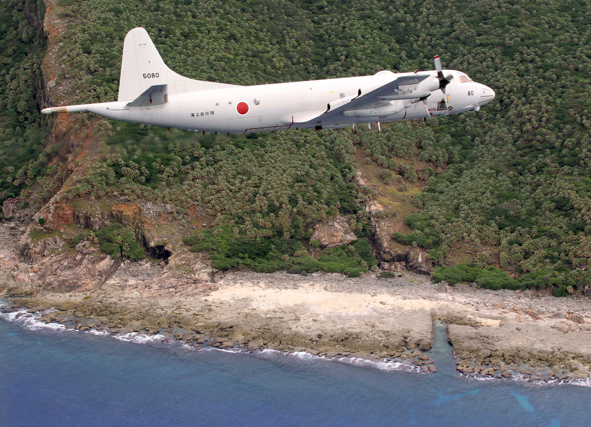 China, Japan, and Senkaku Islands Conflict in the East China Sea Amid an American Shadow 003