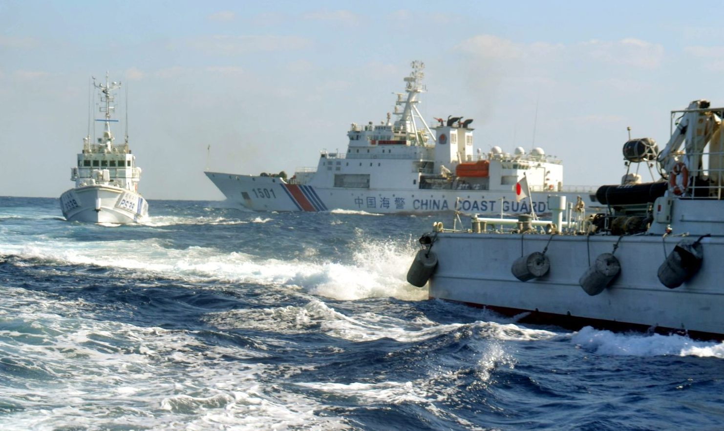 China, Japan, and Senkaku Islands Conflict in the East China Sea Amid an American Shadow 007