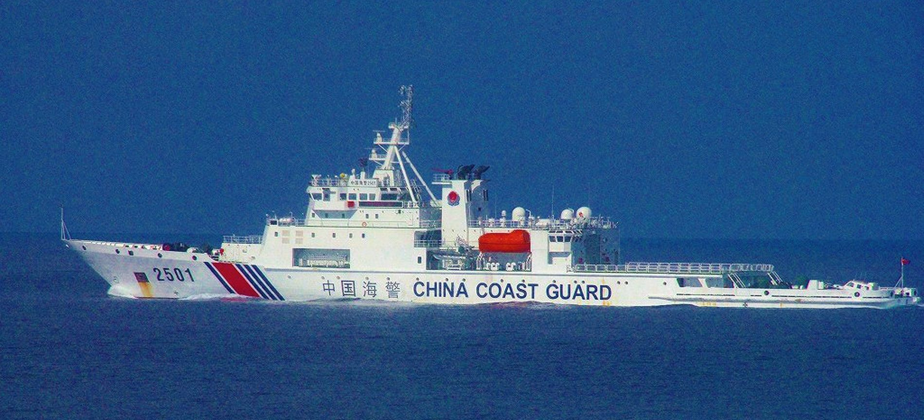 China, Japan, and Senkaku Islands Conflict in the East China Sea Amid an American Shadow 018