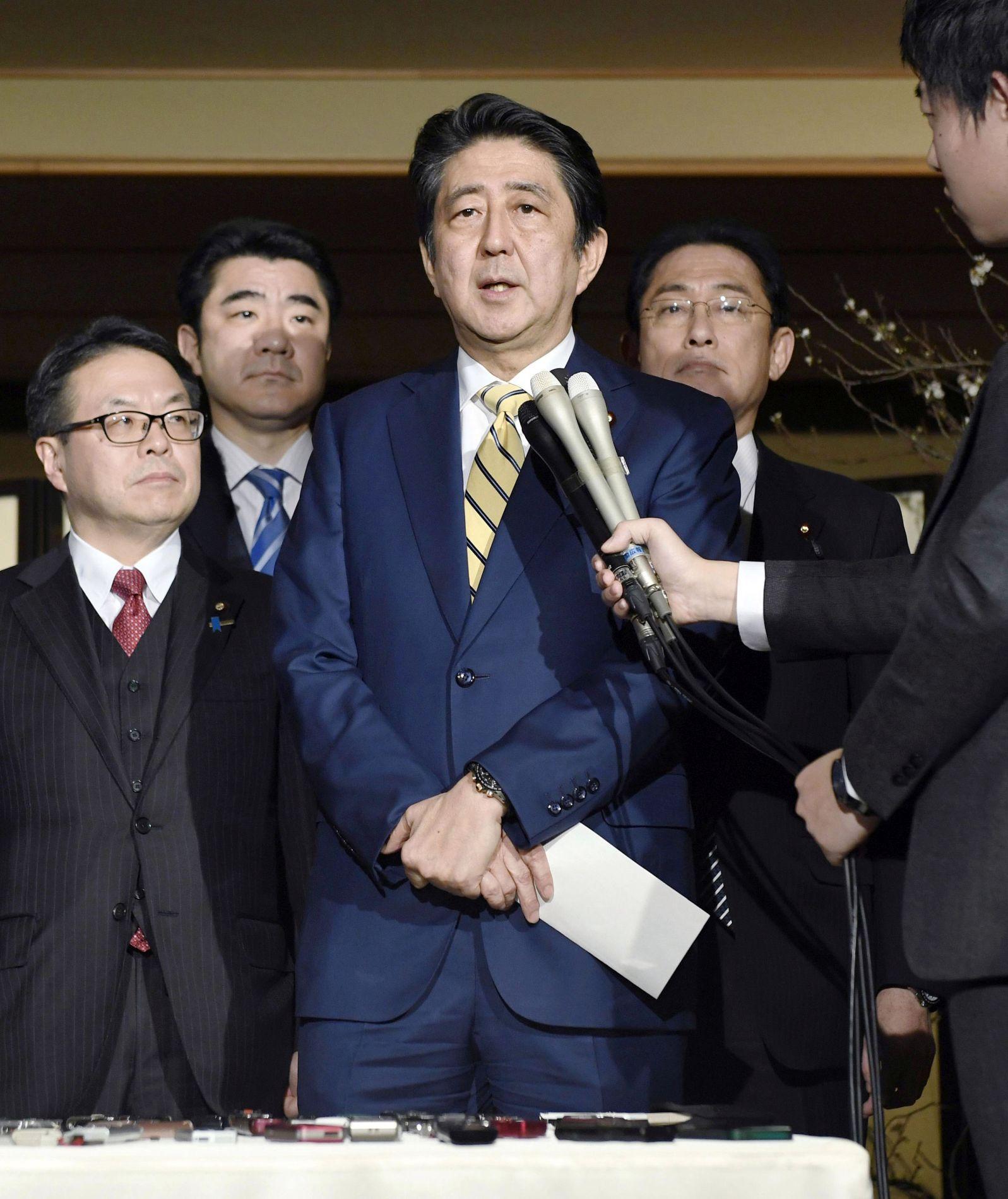 G20 Osaka Summit Russia and Japan Putin Abe Talk 010