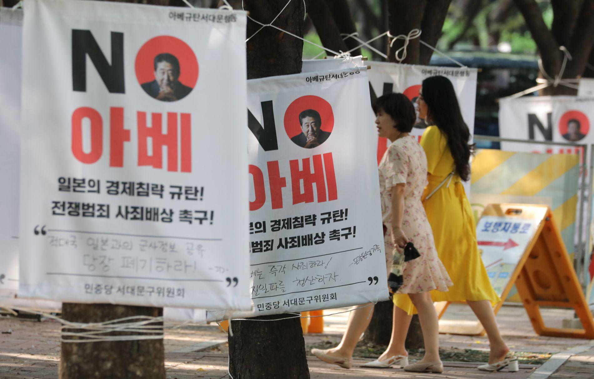 Japan Korea Relation 002