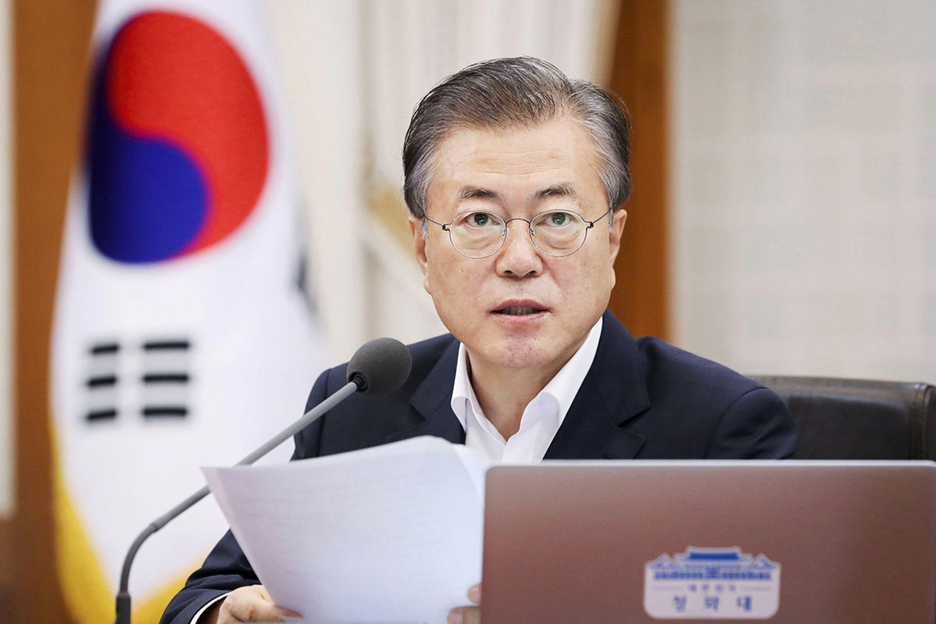 Japan-South Korea President Moon Jae In 002