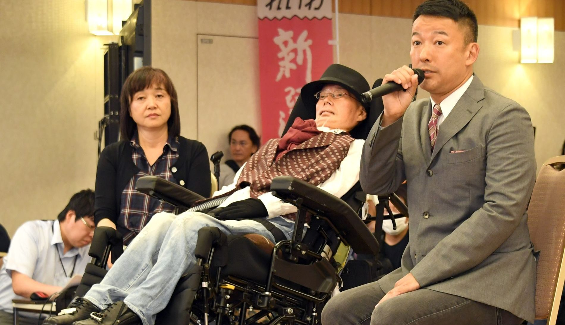 People With Disability Set New Role Model For Japan