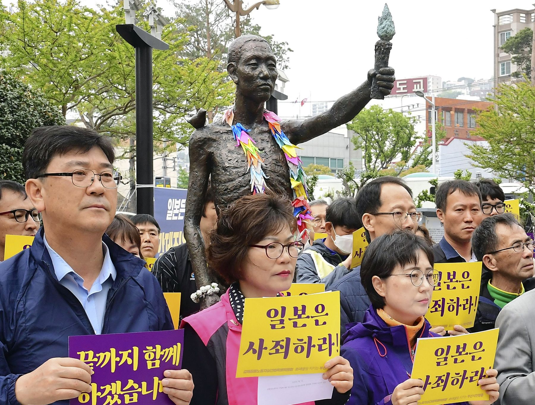 South Koreans Protest War-time Workers in Japan 006
