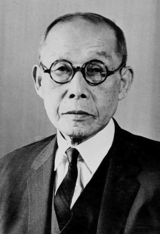 Emperor Showa Favored Japans Rearmament, Documents Reveal 008