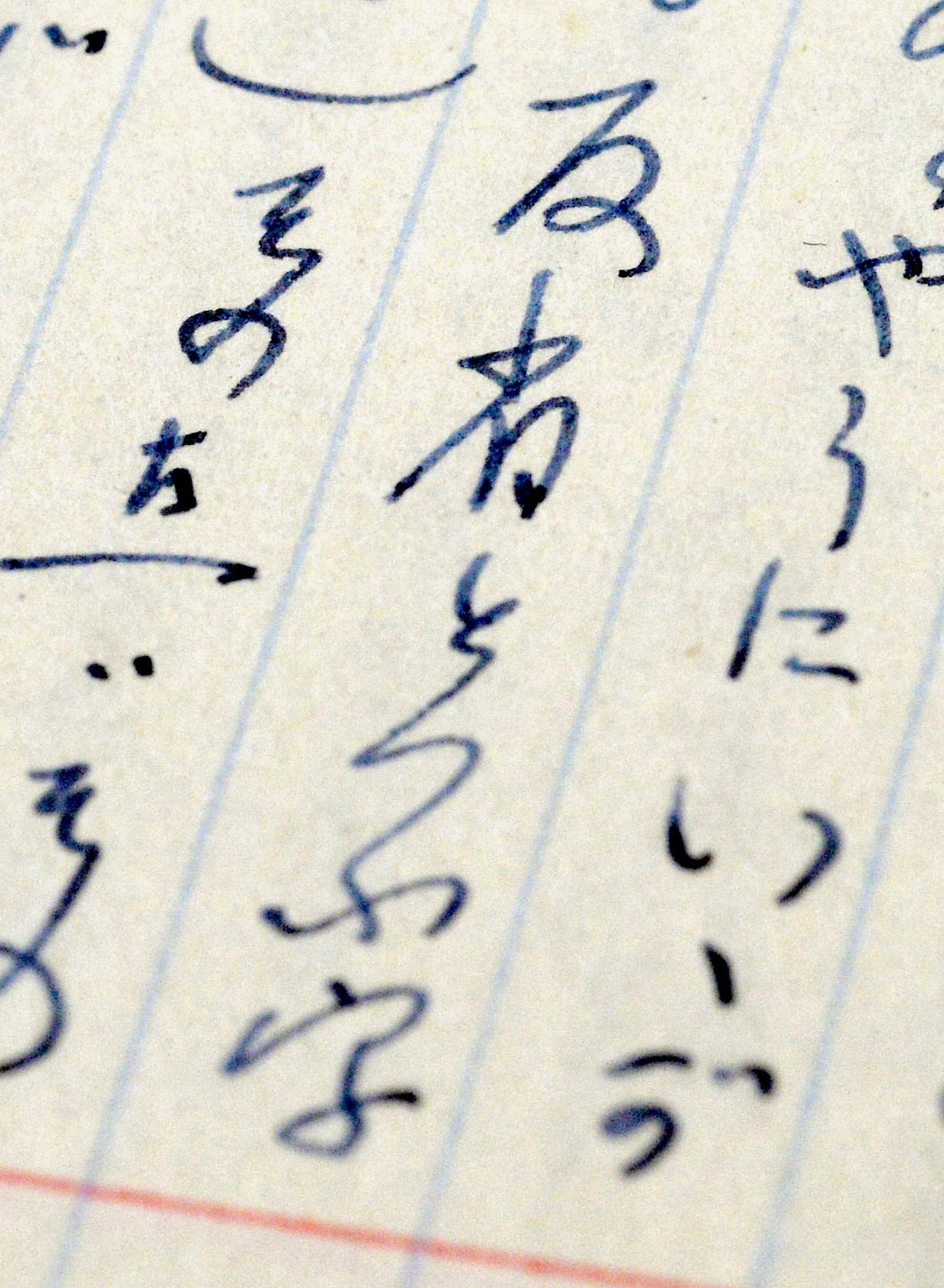 Emperor Showa Favored Japans Rearmament, Documents Reveal 010