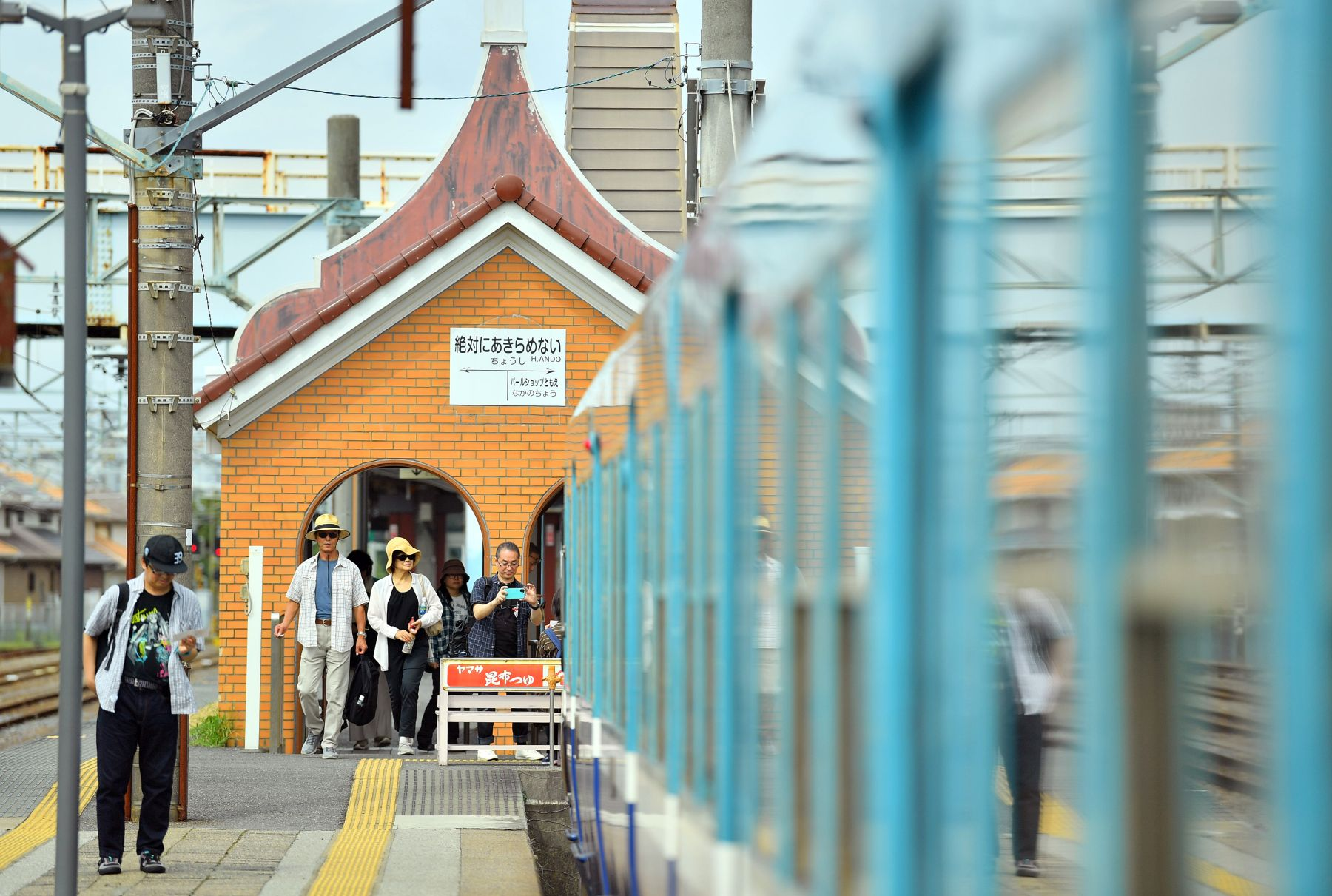 Japan Local Train Choshi Dentetsu in Chiba Prefecture