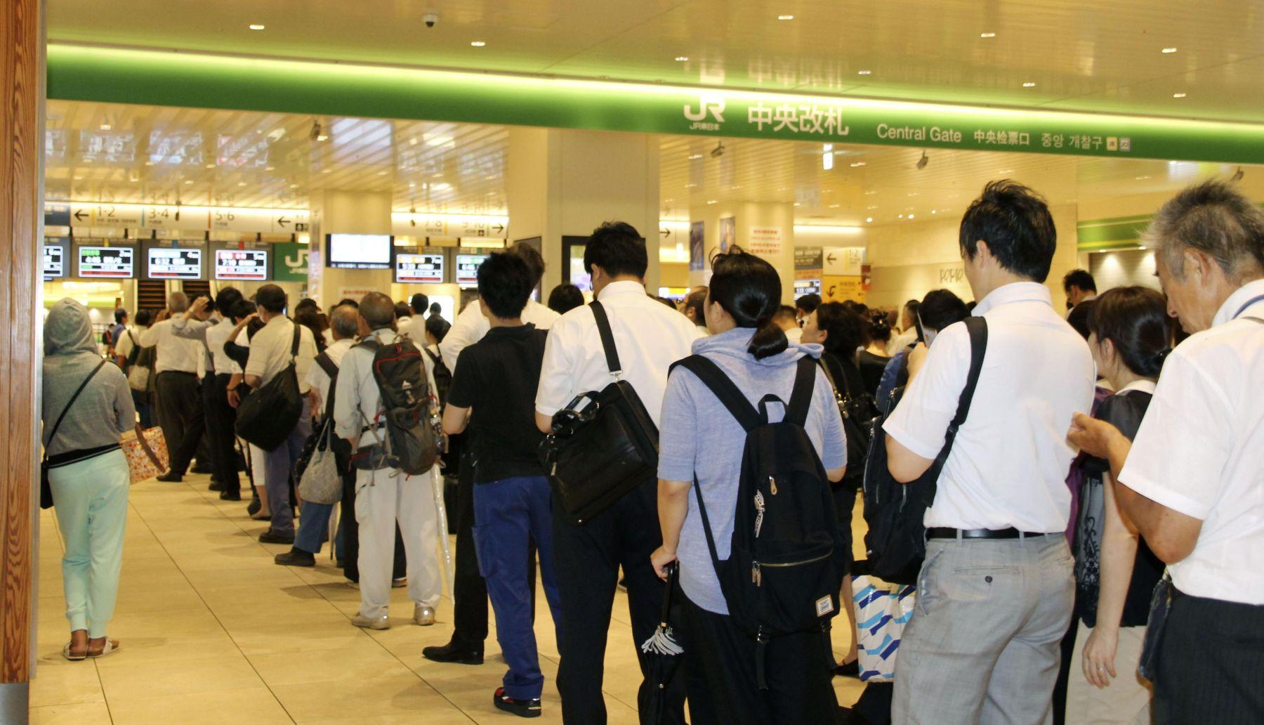 Japan Metro Tokyo Aftermath of Typhoon Faxai 014