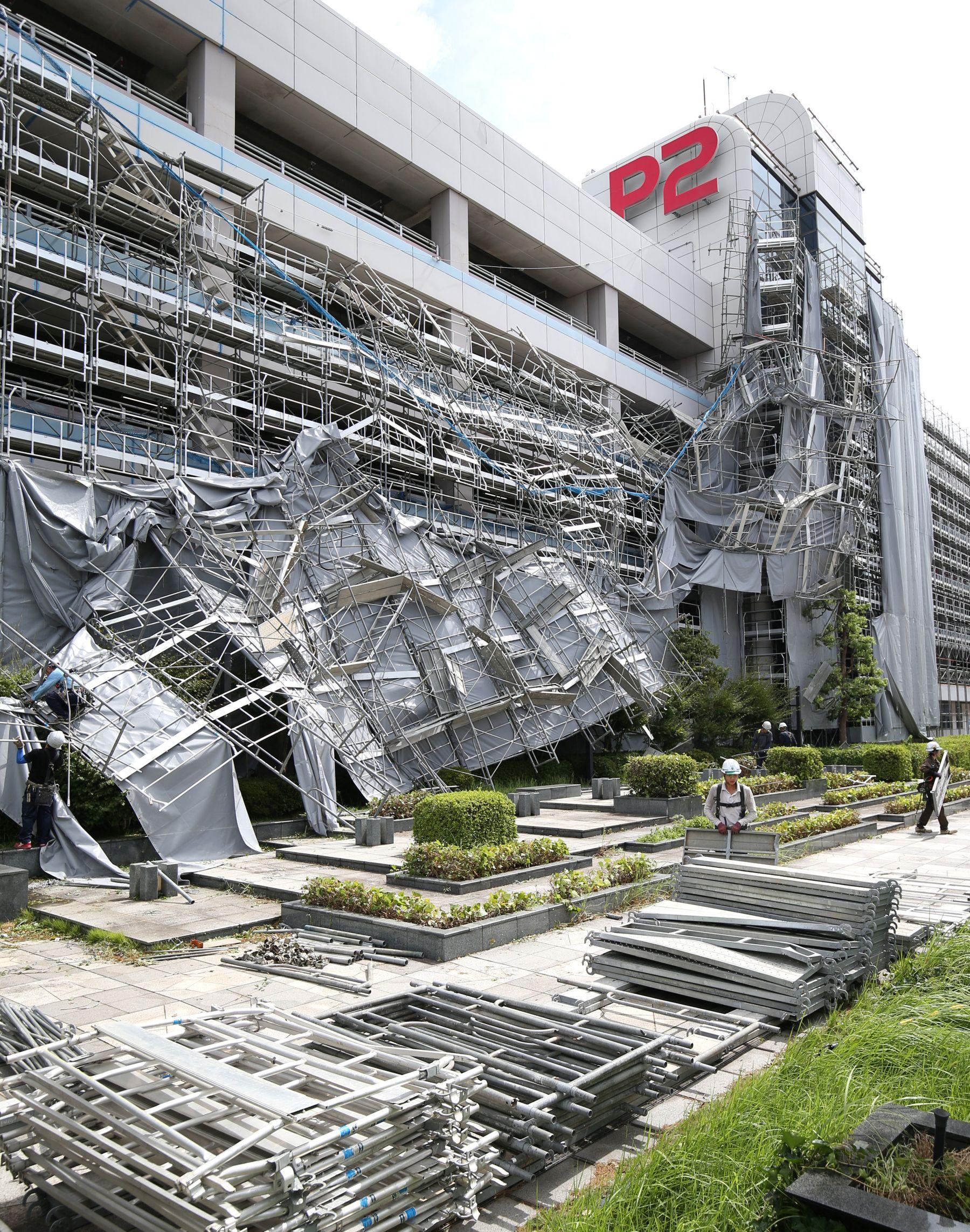 Japan Metro Tokyo Aftermath of Typhoon Faxai