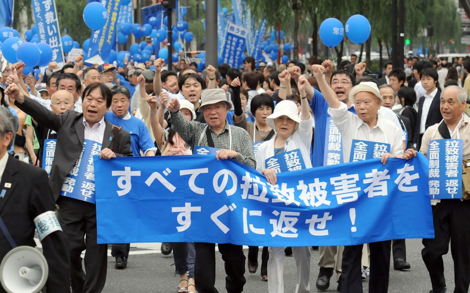 North Korean Abduction and Japan Letter to Megumi Power of Politics 006