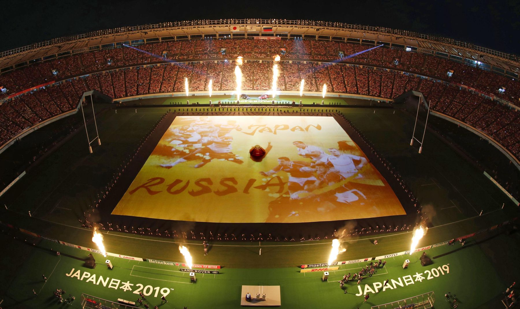 Rugby World Cup 2019 Japan Wins Opener against Russia With Matsushimas Hat Trick 032