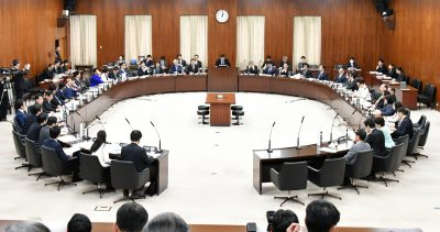 Commission-to-revise-constitution-Japan