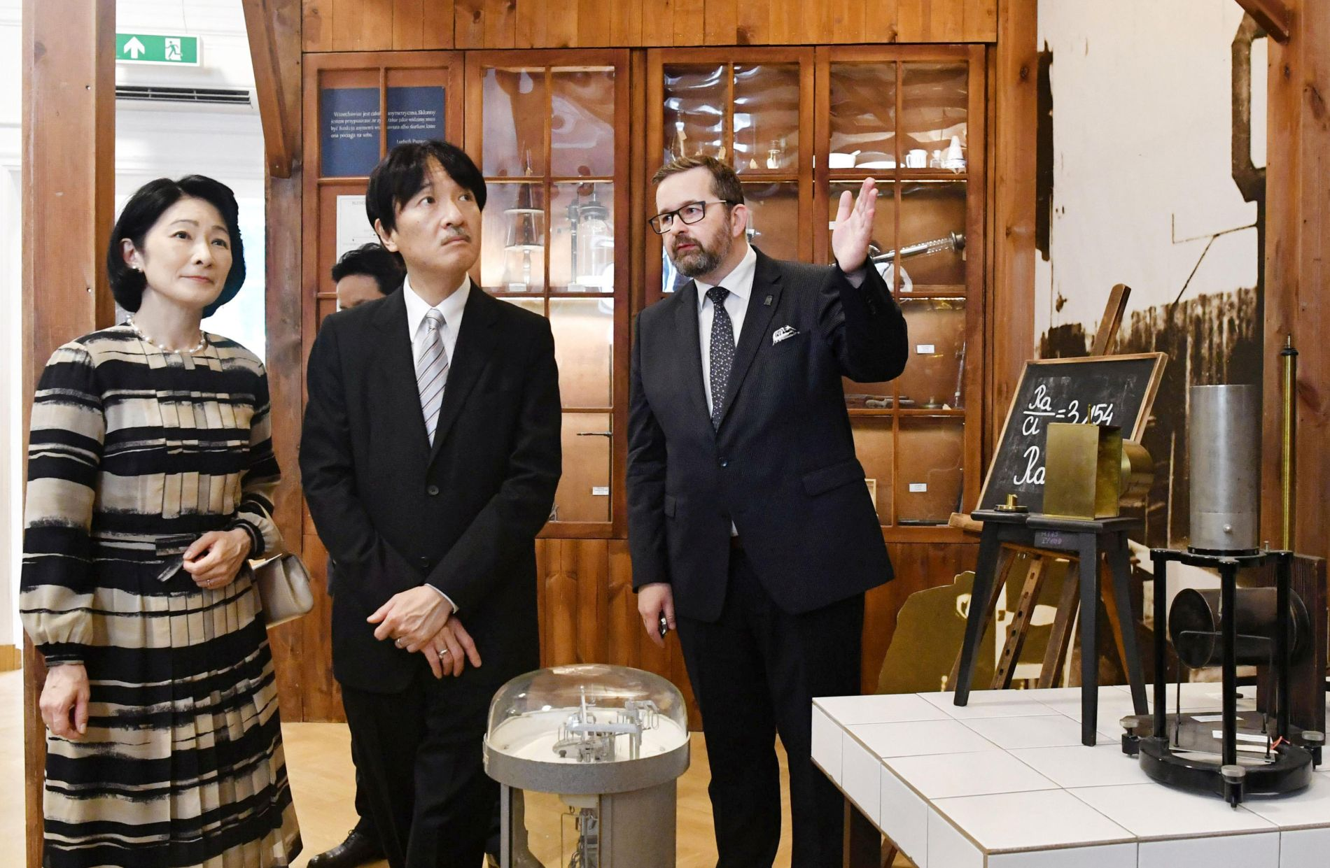 Japan Crown Prince and Princess Visit Poland 004