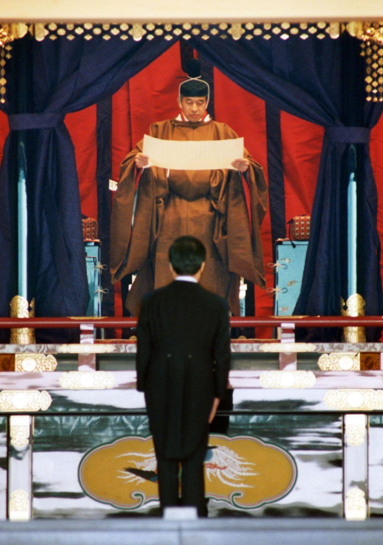 Japan Emperor and Empress Reiwa 2019 013