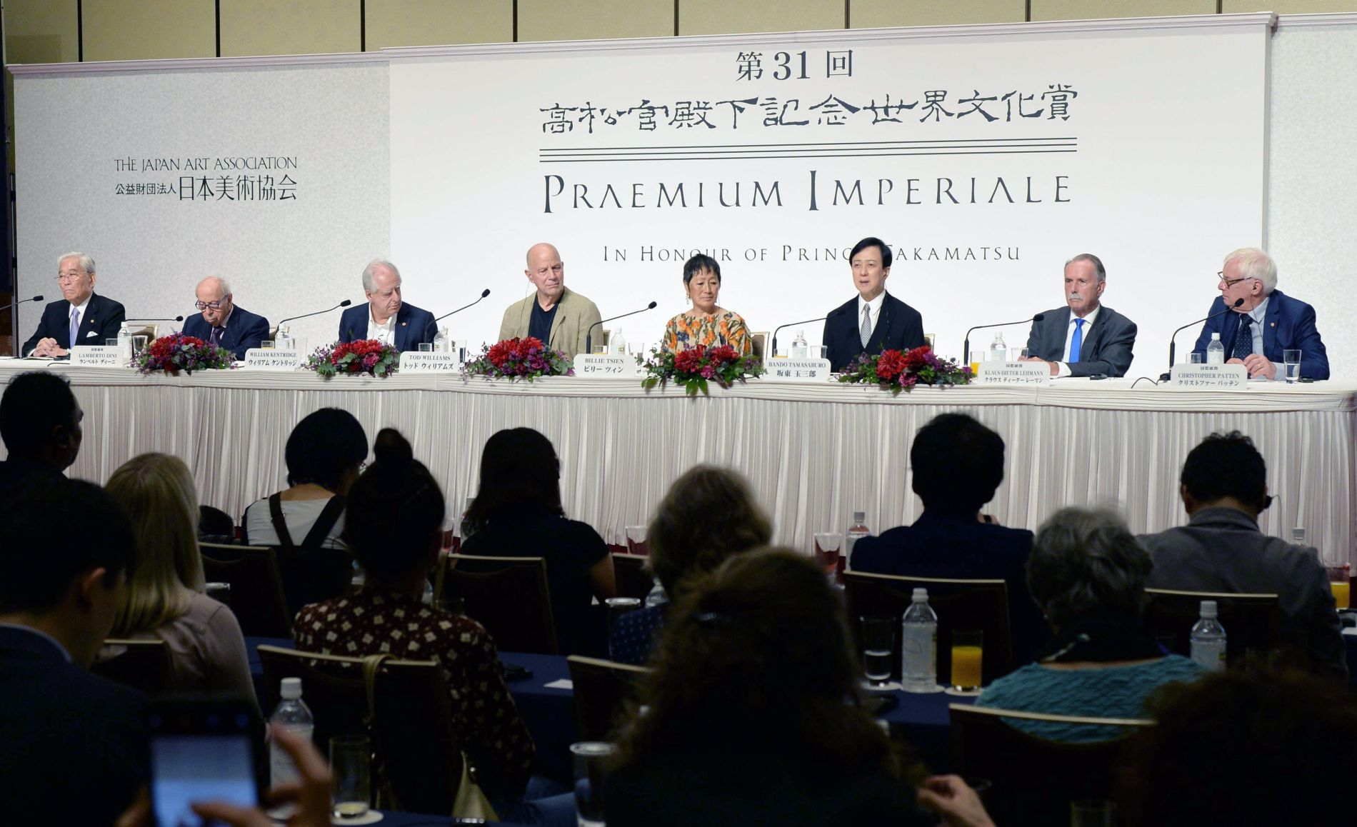 Japan Praemium Imperiale Awards 2019 Press Conference at Tokyo 017