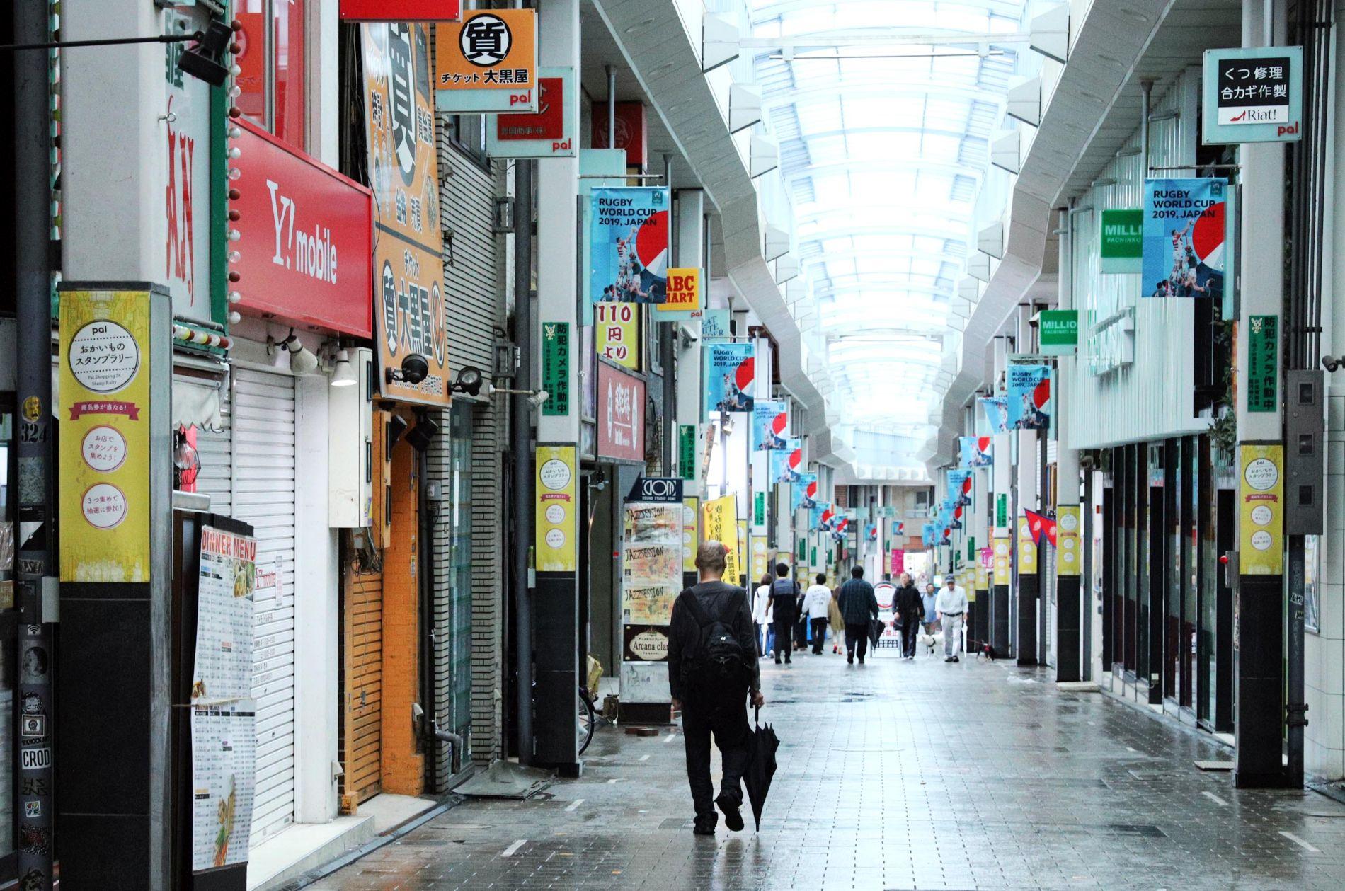 Super Typhoon Hagibis Hit Tokyo and Japan 067