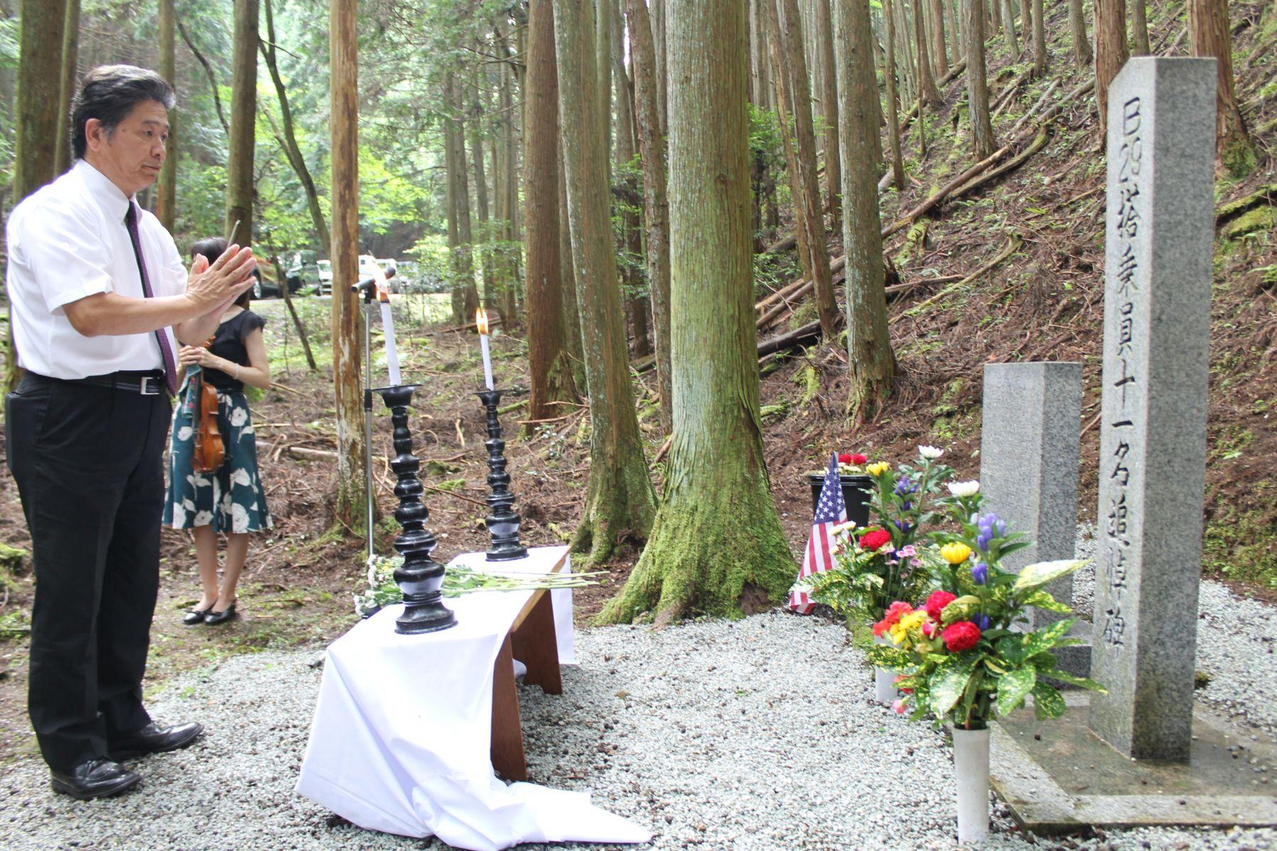 B-29 Crew Members Are Remembered in Memorials Across Japan 009