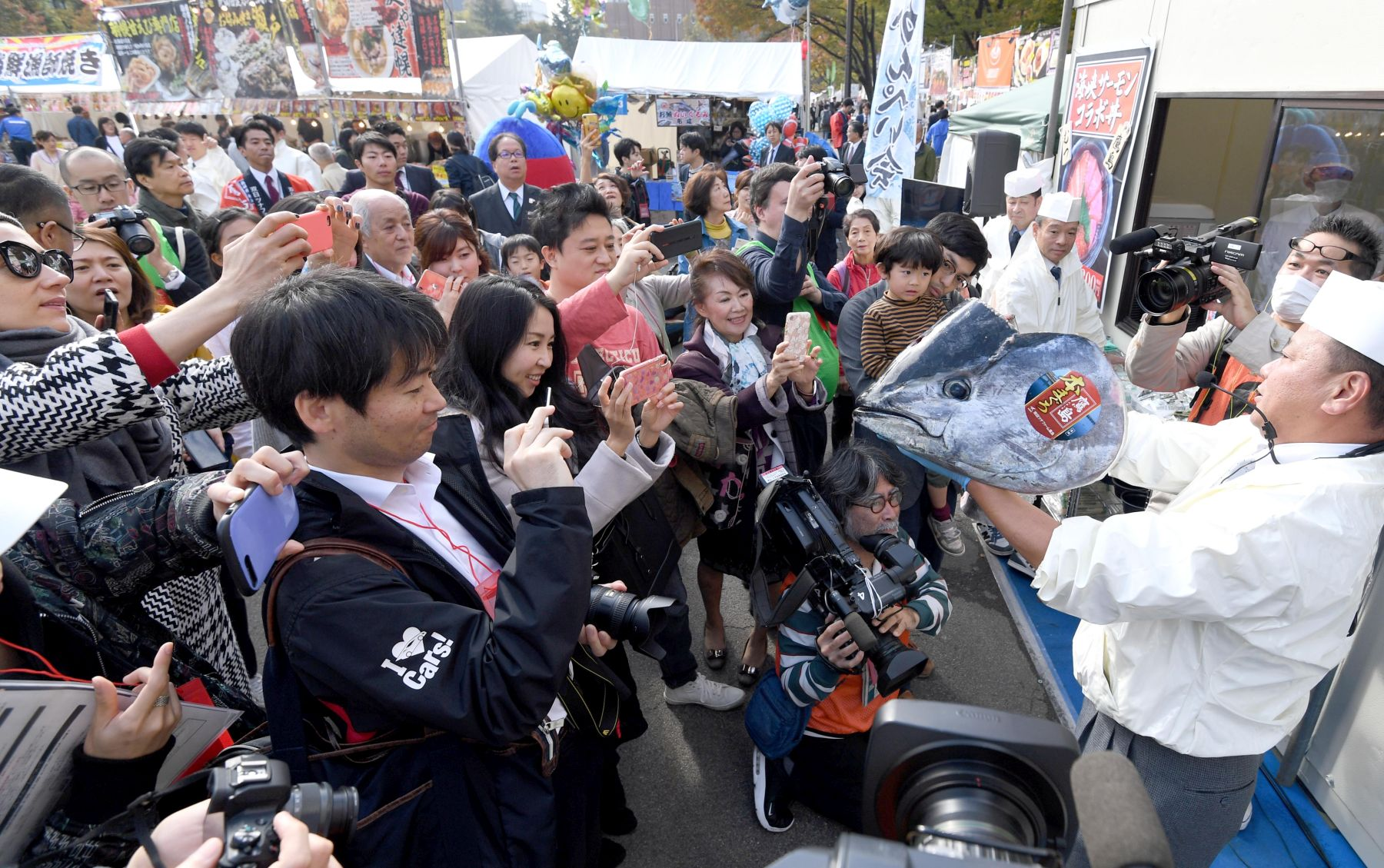 Japan Fisherman's Festival 2019