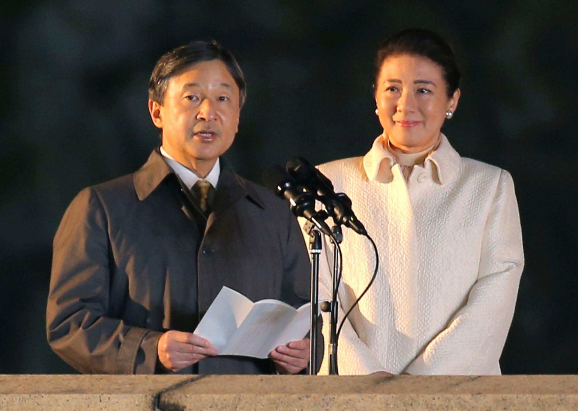 Japan Enthronement of Emperor National Celebration Festival in Tokyo