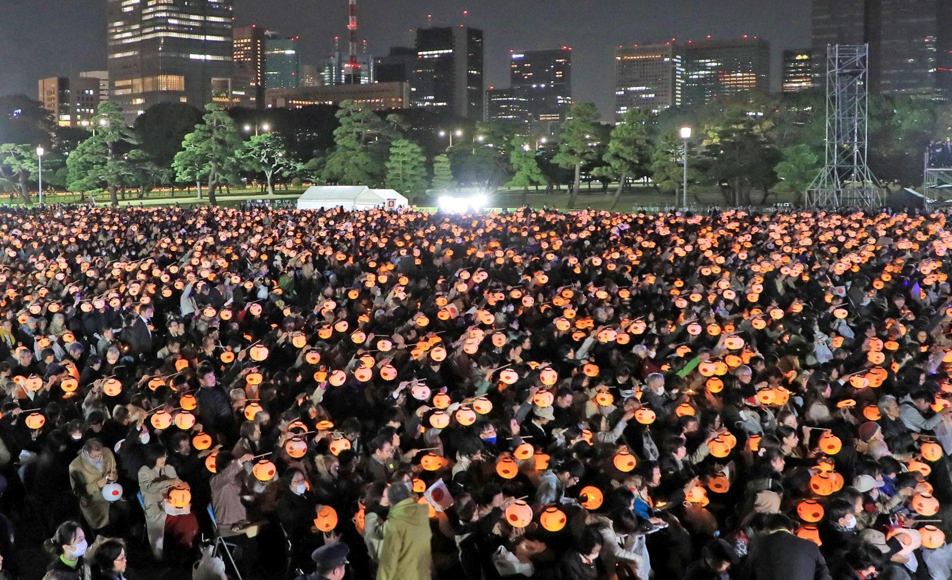 Japan National Celebration Festival of Emperor Enthronement 026