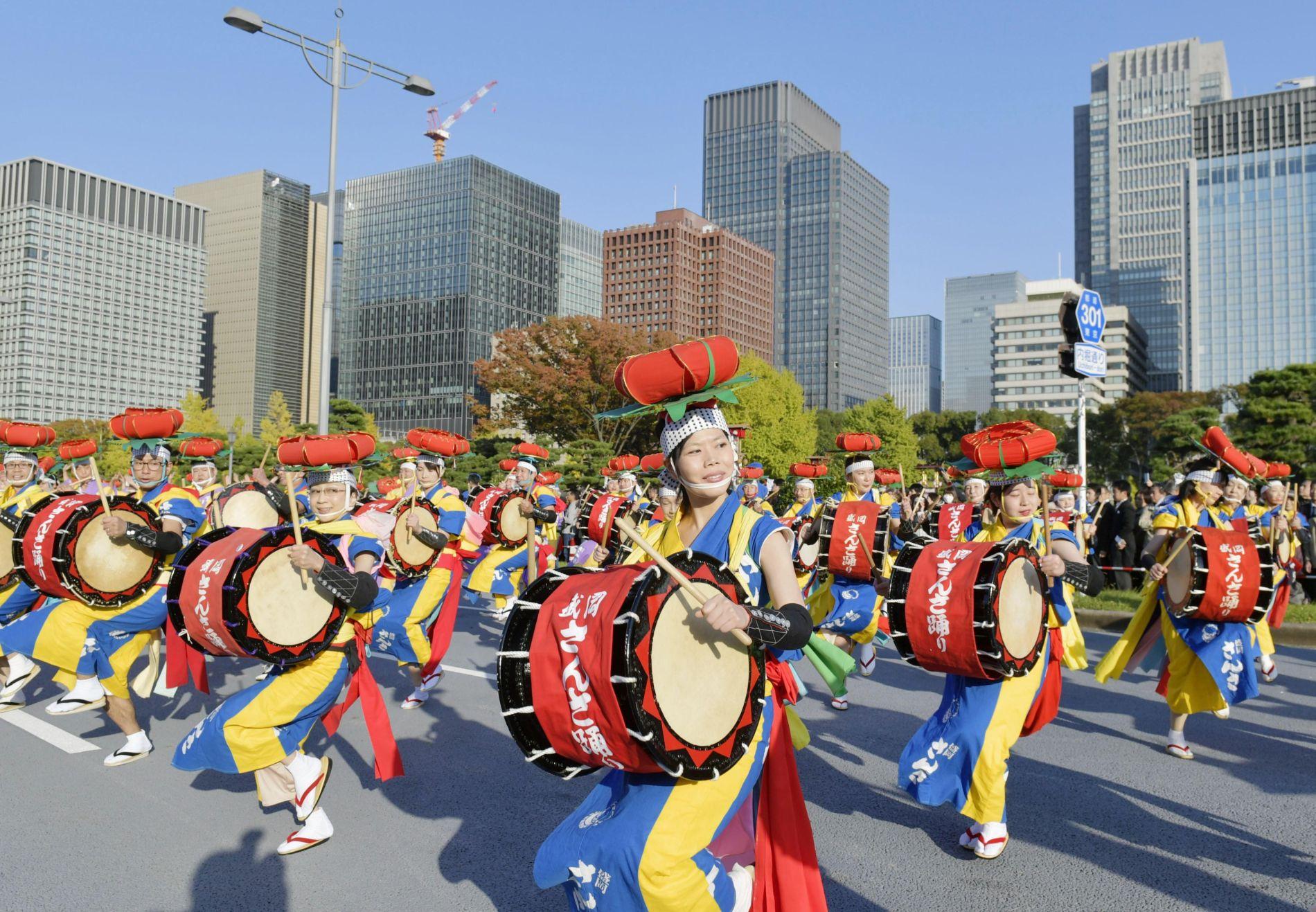 Japan National Celebration Festival of Emperor Enthronement 039