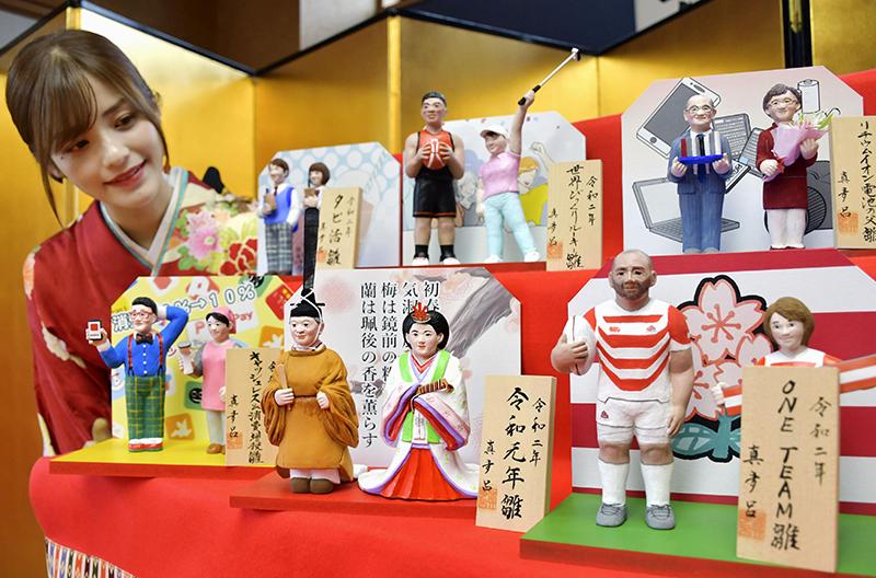 2019 Personalities Mataro Ningyo Dolls1